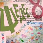 Fedes 2016 plakat