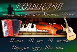 Koncert učenika 2016 2
