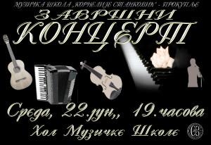 Zavrsni koncert 2016