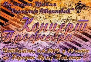 КОНЦЕРТ ПРОФЕСОРА 6.6.2019.
